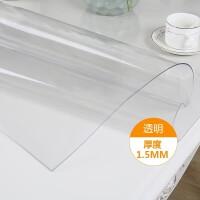 PVC桌布防水防烫防油免洗软玻璃桌垫胶垫水晶板透明塑料圆桌布q