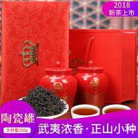 2019新茶 武夷山正山小种红茶 桐木关春茶茶叶罐装新茶礼盒装红