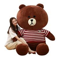 布朗熊公仔一米六 可妮兔3米4超大号毛绒玩具熊布偶娃娃送女友情人节礼物