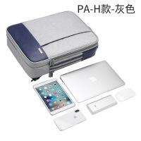 手提电脑包苹果13.3小米15寸mac笔记本电脑包保护套多功能旅行配件收纳包收纳盒