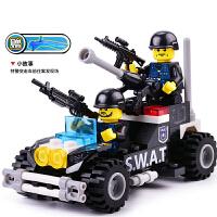 兼容乐高积木特警城市系列儿童益智拼装警察6军事7玩具8男孩9岁10