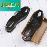 新品上市冬季韩版皮鞋男透气商务正装漆皮新郎婚鞋型师亮面潮鞋子