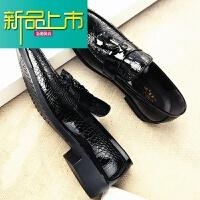 新品上市英伦皮鞋尖头韩版潮流休闲百搭男士型师懒人一脚蹬男鞋社会鞋子 A6451