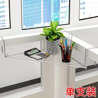 办公室三角铁艺花架办公桌面工位隔板置物架阳台护栏转角收纳挂架