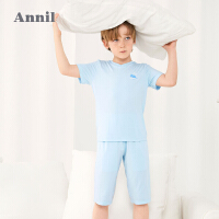 【2件4折价:119.6】安奈儿童装男童夏季套装短袖薄2021新款莫代尔男孩家居服凉爽睡衣
