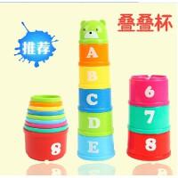 贝乐康趣味小熊叠叠乐叠叠杯套套杯层层叠套套圈婴儿玩具0-1岁