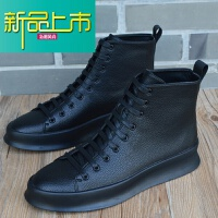 新品上市马丁靴男英伦真皮高帮板鞋内增高短靴潮流男生韩版休闲时尚男鞋子