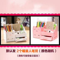多功能笔筒创意时尚韩国小清新学生可爱儿童桌面摆件小收纳盒办公