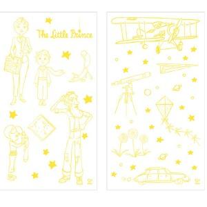 Hape小王子夜光墙贴4岁以上儿童益智启蒙玩具绘画手工手工DIY824788