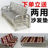 沙发床1.2米推拉不锈钢 铁艺床单人 多功能折叠沙发床椅1.8米 201平板 广东专区