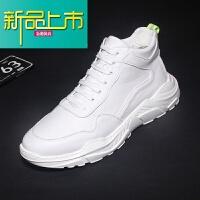 新品上市黄色个性厚底中帮板鞋男韩版潮流增高休闲鞋潮男鞋子潮鞋运动时尚