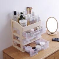 化妆品收纳盒置物架桌面抽屉式整理盒宿舍梳妆台护肤品收纳架
