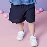 【2件2折券后到手价:47.8元】马拉丁童装女小童短裤夏装2018新款宽松阔腿儿童裤子