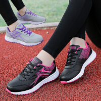 秋冬季中老年健步鞋中年妈妈运动鞋女皮面软底舒适休闲旅游跑步鞋