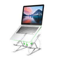 笔记本电脑支架铝合金桌面增高托架散热器悬空折叠便携式支撑底座手提电脑颈椎升降mac苹果悬空架子