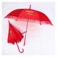 婚庆用品 结婚雨伞婚嫁晴雨伞/蕾丝新娘伞/带柄长伞婚庆红伞