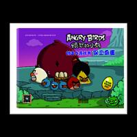 愤怒的小鸟:创造力游戏书!保卫鸟蛋,ROVIO ENTERTAINMENT LTD,东方出版社,97875060770