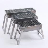 烧烤炉bbq折叠户外木炭碳烤炉便携式烤架礼品烧烤架 58*20*35.5cm