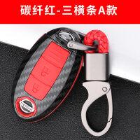 2019款奇骏钥匙包专用于日产14-17新奇骏改装汽车用品钥匙壳扣套