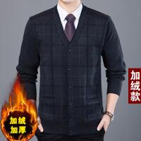 【秋冬新品】老年人男士羊绒开衫男加厚中老年加绒毛衣爸爸装加大码羊毛衫外套 深