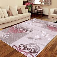 享家手工剪花缇香魅影系列现代简约家居客厅卧室茶几大地毯200*280�M 地毯地垫
