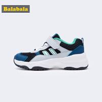 巴拉巴拉儿童鞋子男大童运动鞋小童复古老爹鞋新款夏季童鞋潮