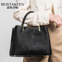 波斯丹顿包包女新款时尚牛皮手提包韩版大气单肩斜挎包女士包BL1182022