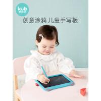 可优比儿童画板液晶写字板宝宝涂鸦板彩色1-3岁儿童玩具