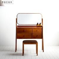 北欧式梳妆台小户型实木化妆台卧室家具 收纳桌 组装