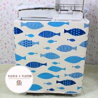 防水海尔双桶洗衣机罩双缸半自动拉链双杠小天鹅洗衣机套通用q