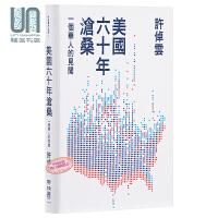 美国六十年沧桑 一个华人的见闻 港台原版 许倬云 联经出版