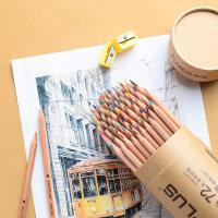 马可(MARCO)24/26/48/72色原木无漆彩色铅笔手绘填色初学绘画练习筒装彩铅