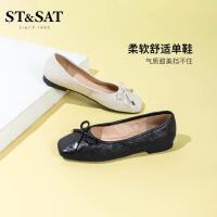 【减后价:309元】ST&SAT星期六单鞋2021春季方头平跟蝴蝶结女鞋子SS11111046