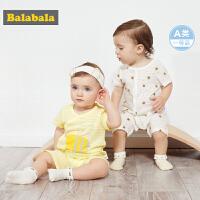 【6.8超品 2件5折价:64.95】巴拉巴拉初生婴儿衣服新生儿连体衣宝宝睡衣夏装纯棉男女童两件装