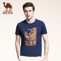 骆驼男装 夏季新款微弹圆领印花纯色修身棉质休闲短袖T恤衫男