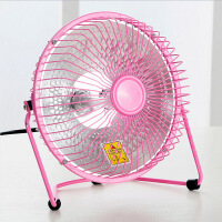 满家乐6寸迷你小太阳取暖器/电暖器--粉色A2207