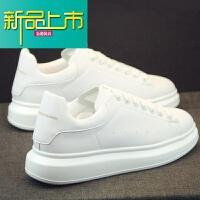 新品上市情侣小白鞋男19新款男鞋潮鞋板鞋增高白鞋百搭休闲皮鞋鞋子 白色