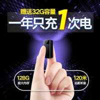 【超长录音15天15夜】新科录音笔小型专业高清降噪随身超长待机大容量远程控制实时收听设备智能录音器