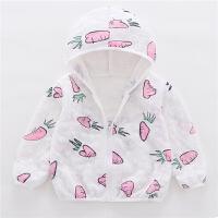 宝宝防晒衣女童童装外套儿童透气空调衫男夏季婴儿