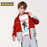 巴拉巴拉男童外套童装中大童新款春季儿童皮肤衣轻薄复古上衣