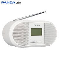 熊猫DS-230插卡音箱台式插U盘播放复读机学习英语mp3外放音乐播放器儿童磨耳朵学习机SD卡迷你音响可充电收音 白色