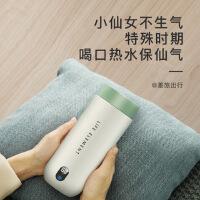 生活元素i127便携式电热水壶恒保温一体家用旅行全自动迷你烧水杯小型