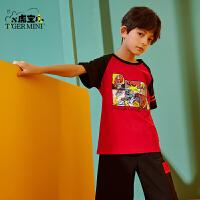 【3件2折:65.8元】小虎宝儿男童纯棉短袖套装2021夏季新款儿童两件套中大童潮