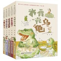 冰波童话注音本精选(套装共5册)