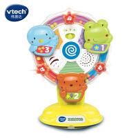 伟易达Vtech欢乐摩天轮益智早教学习玩具6-18月幼儿男孩女孩