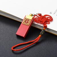中国红精美u盘32g金属迷你可爱复古风优盘创意礼物