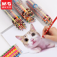 晨光儿童洞洞彩铅画笔彩笔彩色铅笔专业画画套装学生绘画24色36色48色绘画填色铅笔学生幼儿园美术用品