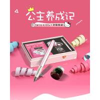 日本白金Hello kitty钢笔礼盒套装 学生金属凯蒂猫钢笔学生用练字女生墨水笔护照包套装收纳盒礼盒装