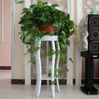 放花架 欧式铁艺多层花架仿木质绿萝吊兰花盆架阳台客厅地面多功能 白色 高度:(80CM)