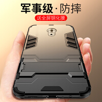 魅族PRO6手机壳pro6s保护套魅族MX6全包硅胶魅族pro6plus防摔潮男